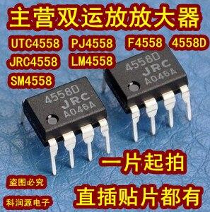 Envío gratuito UTC4558 JRC4558 PJ4558 SM4558 LM4558 F4558 4558D