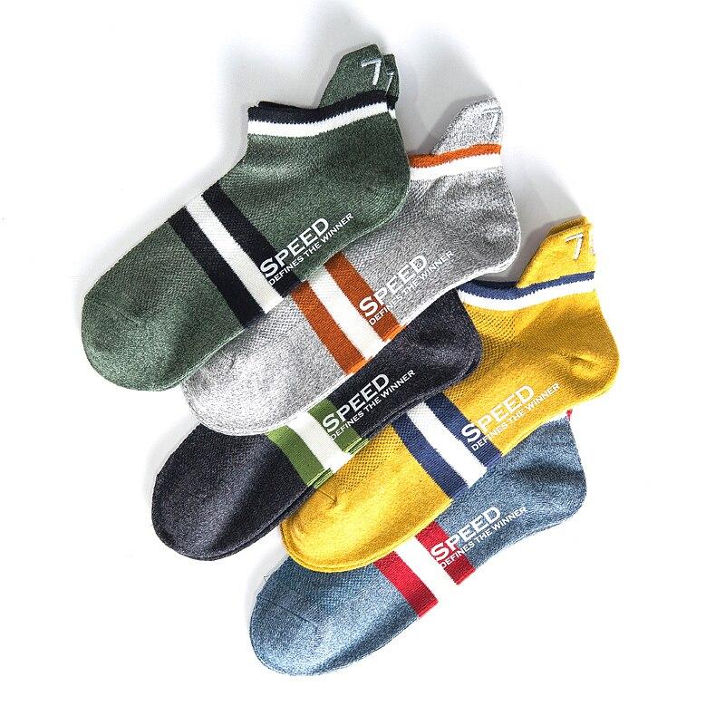 Носки мужские хлопковые сетчатые невидимые до щиколотки мягкие мужские и женские короткие носки летние велосипедные носки тонкие мужские ...