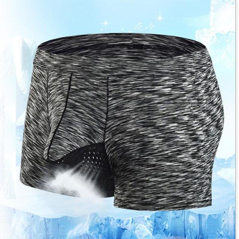 Bragas desmontables Scrotal, bóxers para hombre, bragas transpirables con hilo de hielo, bragas desmontables scrotal
