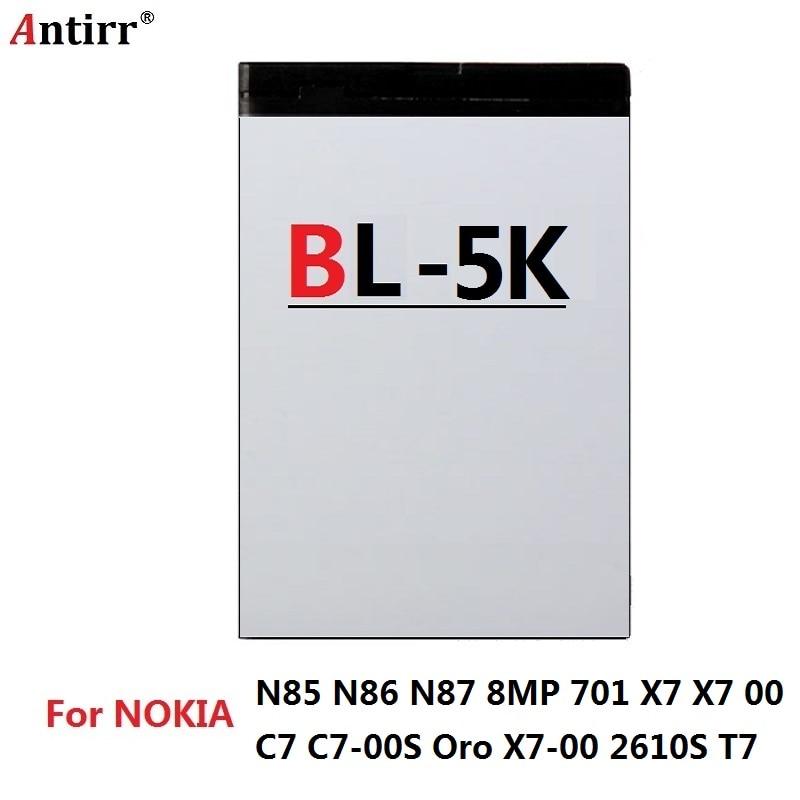Batería de teléfono móvil BL-5K bl 5k para NOKIA C7/N85/N86/C7-00/X7-00/t7/701/Oro BL5K