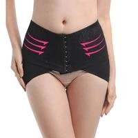 pelvis correction belt hip up women postpartum belly wrap belt lifter abdomen body sexy shaper girdles underwear waist trainer