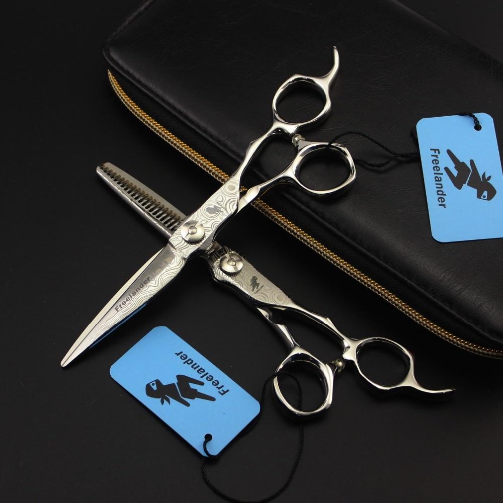 Tijeras de corte de pelo de Damasco Freelander de 6 pulgadas, herramienta profesional de suministro de peluquería, herramienta de estilo de peluquería de alta calidad