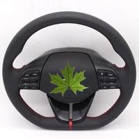 Elantra מודעה רב תכליתי הגה חגורת כיסוי מהירות שיוט בקרת שיוט motion הגה שטוח תחתון הגה.