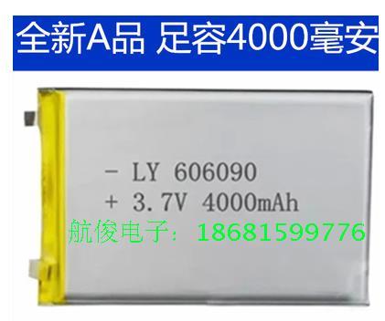 3.7V polymer lithium ion battery 606090 polymer lithium rechargeable battery 4000mAh Rechargeable Li-ion Cell