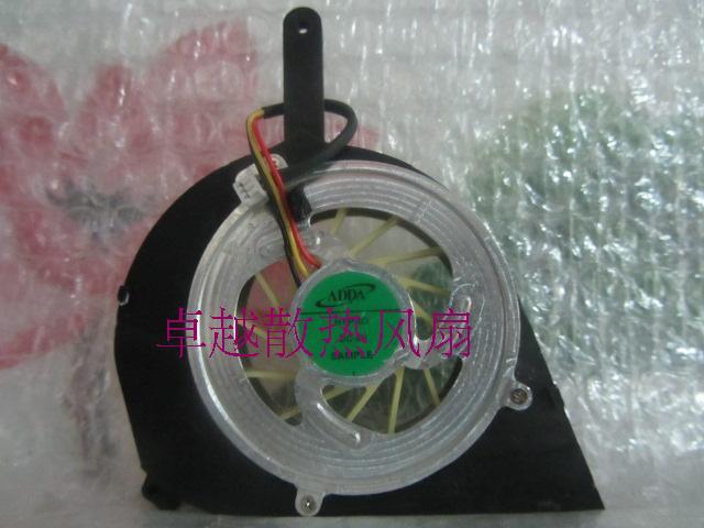 ADDA HYPRO 5V notebook cooling fan
