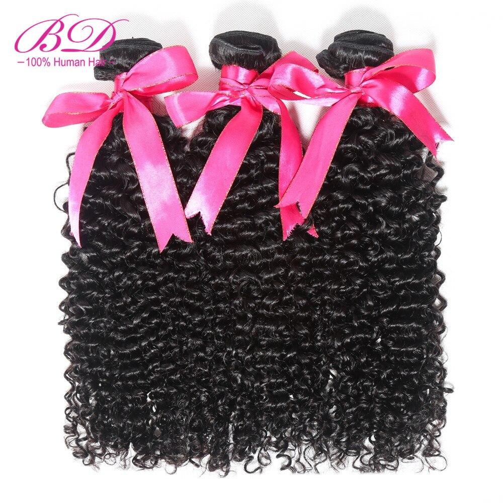 Tissage naturel brésilien Remy bouclé couleur naturelle-BD   Cheveux humains, couleur naturelle, lot de 3, livraison gratuite