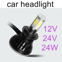 Ampoules lumineuses Super blanches 880 881 H1 24W   2 pièces, lampes de phares de voiture 6000K, ampoules de style automobile, nouveau produit