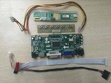 Latumab 새로운 lcd led lvds 컨트롤러 보드 드라이버 키트 lp171wp4 (tl) (n1) hdmi + dvi + vga 무료 배송