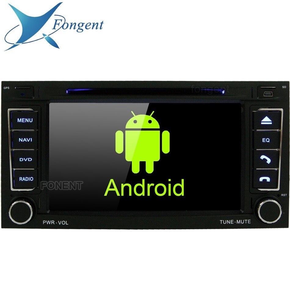 Para VW TOUAREG MULTIVAN 2004, 2005, 2006, 2007, 2008, 2009, 2010, 2011 Car Radio Android DVD Auto Mulitmeida Player GPS Navi Stereo PC