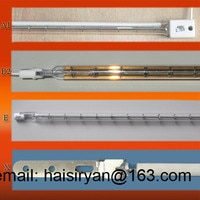 220v half wave IR emitter lamps heater system quartz elements infrared heat lampade