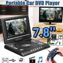 7.8 pouce Portable HD TV maison voiture lecteur DVD VCD CD MP3 lecteur DVD USB cartes SD RCA TV Portable câble jeu 169 rotation écran LCD