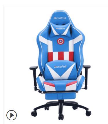 Электрический стул семья ткань для стула игра стул семья стул.