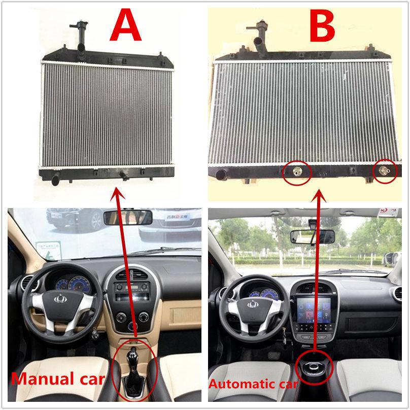 Radiador de alumínio do carro para geely lc, geely panda, geely gx2, geely emgrand xpandino