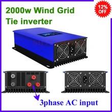 MPPT 2000W Wind Power Grid Tie Inverter mit Dump-Last Controller/Widerstand für 3 Phase wind turbine/ LCD display