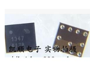 5 unids/lote para iPhone6S 6SPlus GPS IC U5411_RF RF1347 1347 11PIN