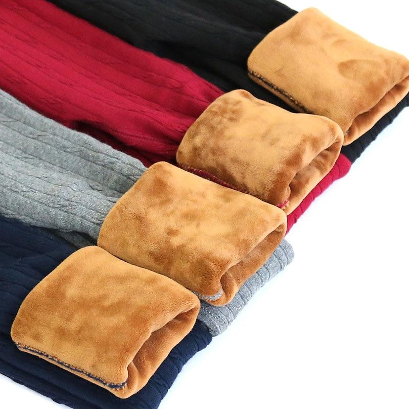 Grils pantalones niños tejer Otoño Invierno colorido grueso cálido niñas Leggings