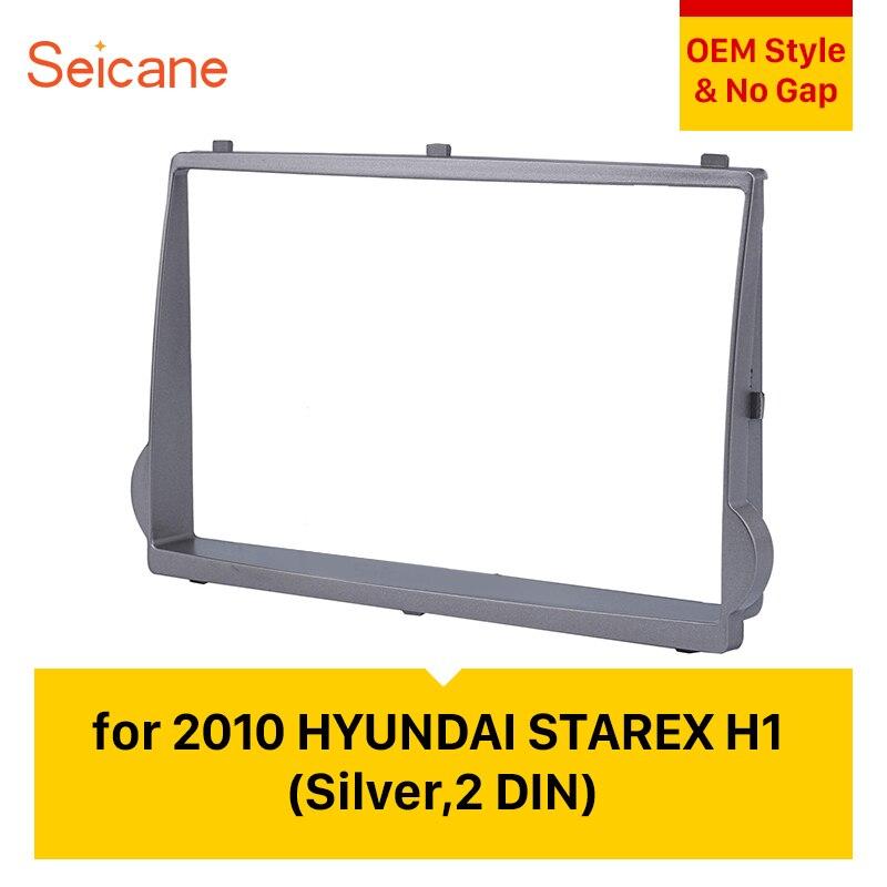 Seicane de plata 173*98mm 2DIN Radio de coche Fascia para 2010 HYUNDAI STAREX/H1 DVD reproductor estéreo tablero kit de instalación de embellecedor