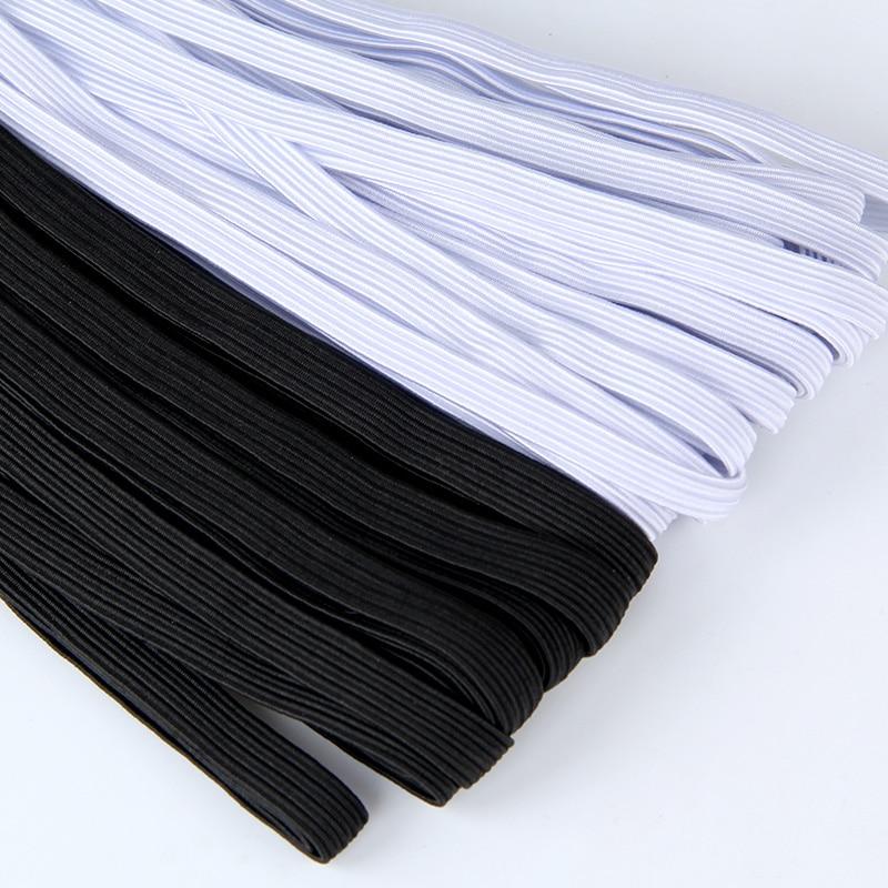Тонкая эластичная лента для шитья, широкая белая или черная высокоэластичная плоская резинка, поясная лента, тонкий пояс для шитья одежды