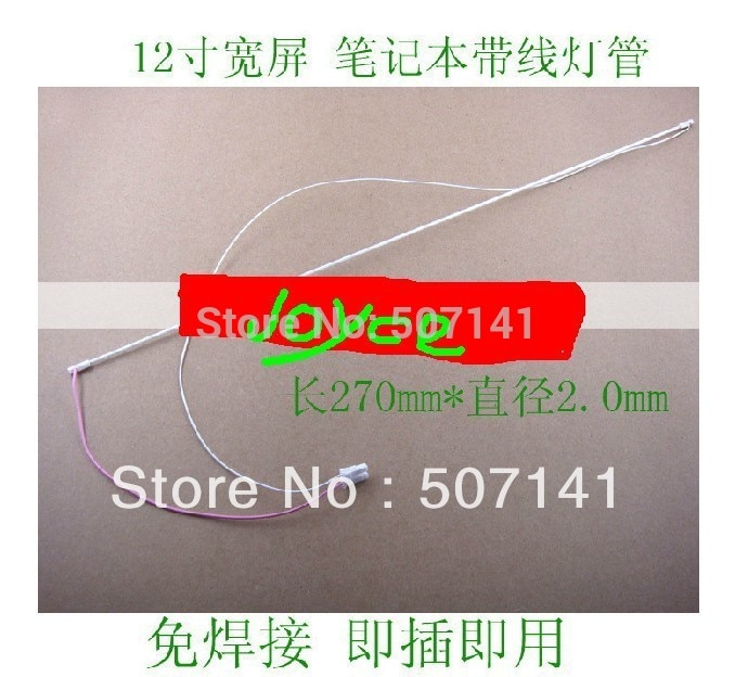 Super light 270mm x 2.0mm 12inch 12' ccfl lamp/ccfl tube/ccfl backlight with wire harness/cable ,No welding CCFL LCD lamp