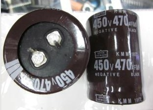 HAILANGNIAO 50 pièces 450 V 470 uF Condensateur Électrolytique En Aluminium Radial Condensateurs 105 Degrés
