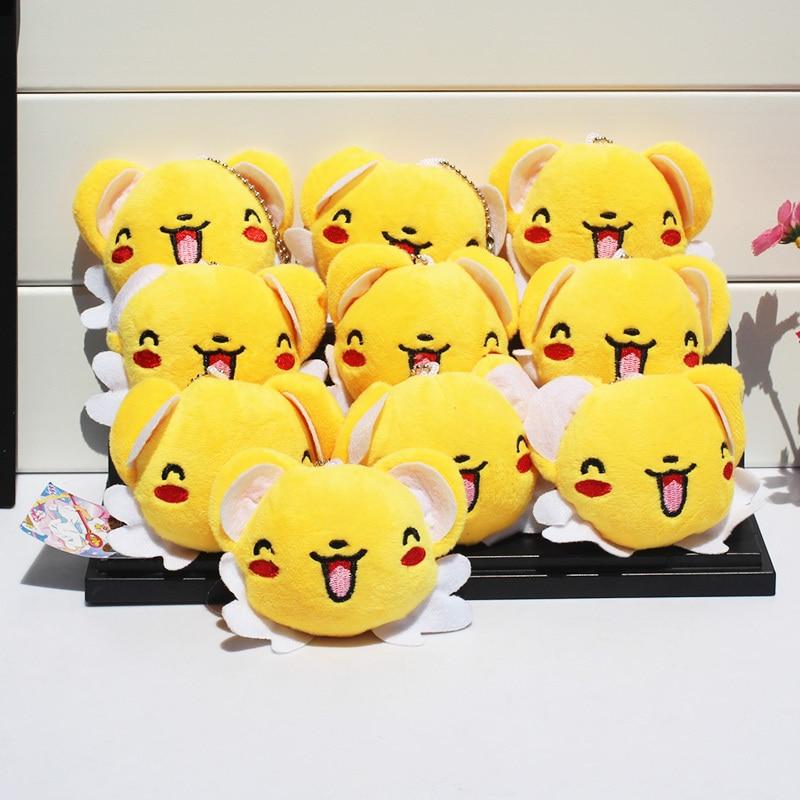10pcs/lot Anime Cardcaptor Sakura Kero Plush Toy Stuffed Doll With Ring Plush Keychains Pendant 7cm Free Shipping