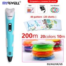 Myriwell 3d stylo LED/affichage LCD 1.75mm filament pla 3d stylo 3d poignée 3 d stylo Smart enfant cadeau danniversaire jouets avec motif