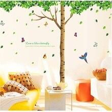 Stickers muraux en Pvc pour chambre denfant   Grand arbre vert, décoration murale de fond plan dessin animé, papier peint porte, vente pressée