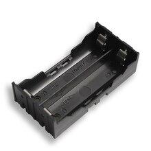Vente chaude 1 pcs/lot 77*40*22 MM batterie au Lithium noir en plastique bricolage boîte de batterie support de batterie pour 2 fentes 2*18650 batterie