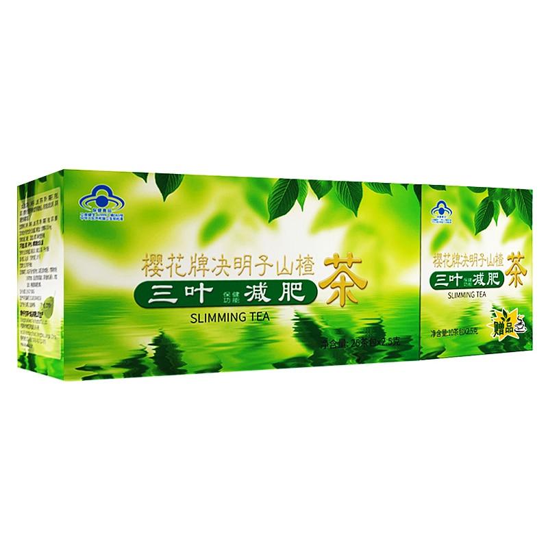Free Shipping Cassia, hawthorn, three-leaf slimming tea, 25 packs