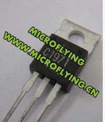 5 pçs/lote 2SC1971 C1971 PARA-220 NPN Silicon Transistor