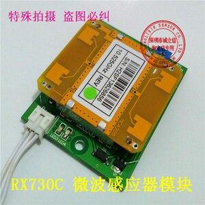 RX730C Microwave Sensor Microwave Module Voltage Output Microwave Detector