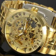 Часы наручные Winner Мужские механические, брендовые Роскошные автоматические золотистые модные, с перфорацией, 2016