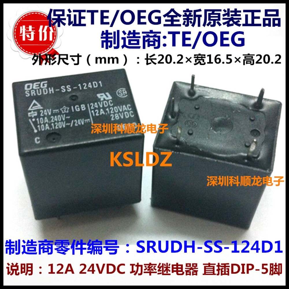 Envío Gratis lote (10 unids/lote) 100% Original nuevo TE TYCO OEG SRUDH-SS-124D1 SRUDH-SH-124D1 5 pines 12A 24VDC DC24V 24V
