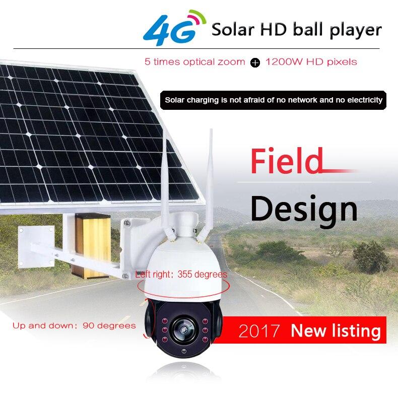 PDDHKK 2MP 4G WIFI cámara de caza Solar 1080P foto trampas compatible con tarjeta SD de 128GB Android/IOS APP Control remoto IP66 impermeable