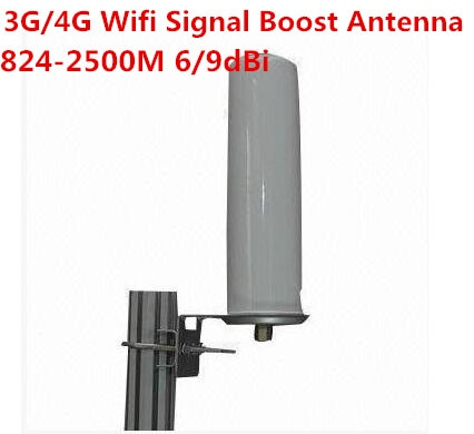 3G 4G outdoor signal boost omnidirection fiberglass antenna N female 9dBi 824-2500M