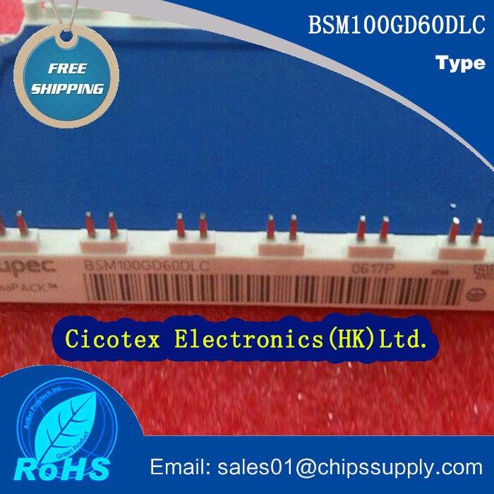 Модуль BSM100GD60DLC 100GD60, IGBT 2, низкий уровень мощности, с функцией BSM100GD60DLCBOSA1, модуль BSM100GD60DLCBOSA1