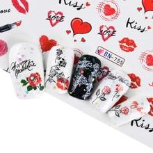12 Designs Valentine Nail Art Water Transfer Sticker Decals Lip Print Love Balloon Flower Romantic Tips Manicure SABN745-756