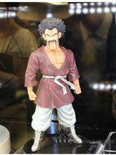 Original Banpresto de Dragon Ball Z Hercule Satanás Hercule Mark ros de resolución de los soldados vol.3 figura de juguete