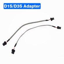 SKYJOYCE 2 قطع D1S D3S HID لمبة محول مأخذ التوصيل كابل التوصيل ل D1S D1R D3R D3S HID لمبة والصابورة D1 D3 مشبك لأسلاك الكابلات