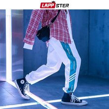 LAPPSTER hommes côté rayé Joggers Streetwear 2020 pantalons hommes coréens mode pantalons de survêtement Hip Hop Harajuku été blanc pantalon