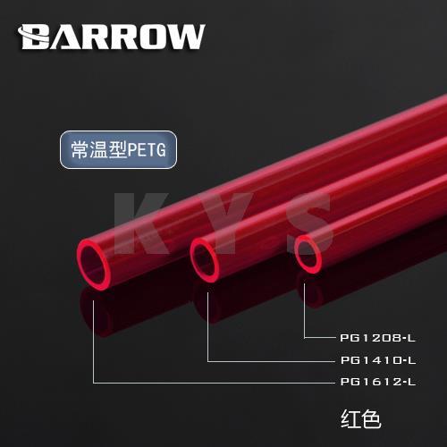 Жесткая трубка для водяного охлаждения Barrow PETG, гибкая красная трубка 8 мм 10 мм 14 мм 16 мм 8/12 мм 10/14 мм 12/16 мм, 50 см, 4 шт.