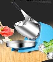 Ice Crushers commercial ice planer high-power electric snowflake cream machine milk tea shop  NEW