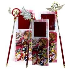 Anime Card Captor Sakura Cosplay Prop Mental Pink  Star Wing Wands Beauty Gift Cosplay Prop Women Gift Drop ship