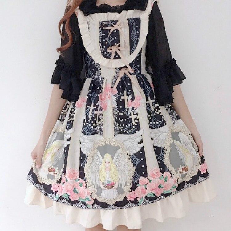 Women Summer Sweet Chiffon Print Lolita Dress Mori Girls High Waist Preppy Style Beach A-line Strap Dress Vestidos