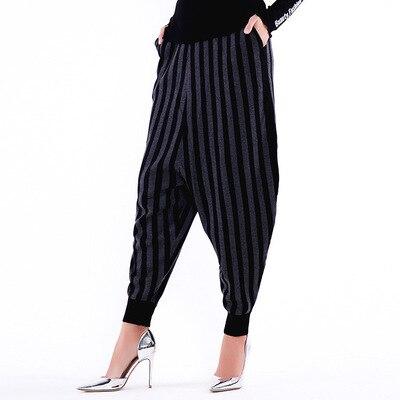 2018 Autumn And Winter New Elastic Waist Stripe Beam Foot Hair Street Style Harlan Casual Pants Women