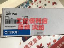 C200H-OA222 brand-new original genuine Shunfeng parcel post