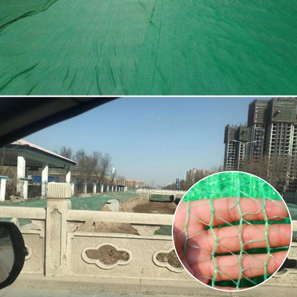 4*5M Anti-UV parasol Red de jardín al aire libre cortina bloqueadora solar tela red planta invernadero cubierta de coche 85% Tasa de sombreado