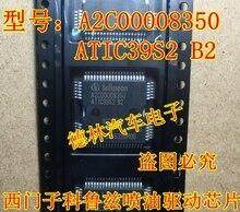 A2C00008350 ATIC39S2B2 ATIC39S2 B2 100% новый и оригинальный