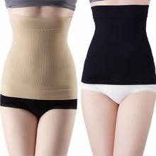 Frauen Körper Bauch Shaper Gewicht Verlust Control Mädchen Bauch Abnehmen Gürtel Taille Cincher Korsett Mädchen Abnehmen Produkte