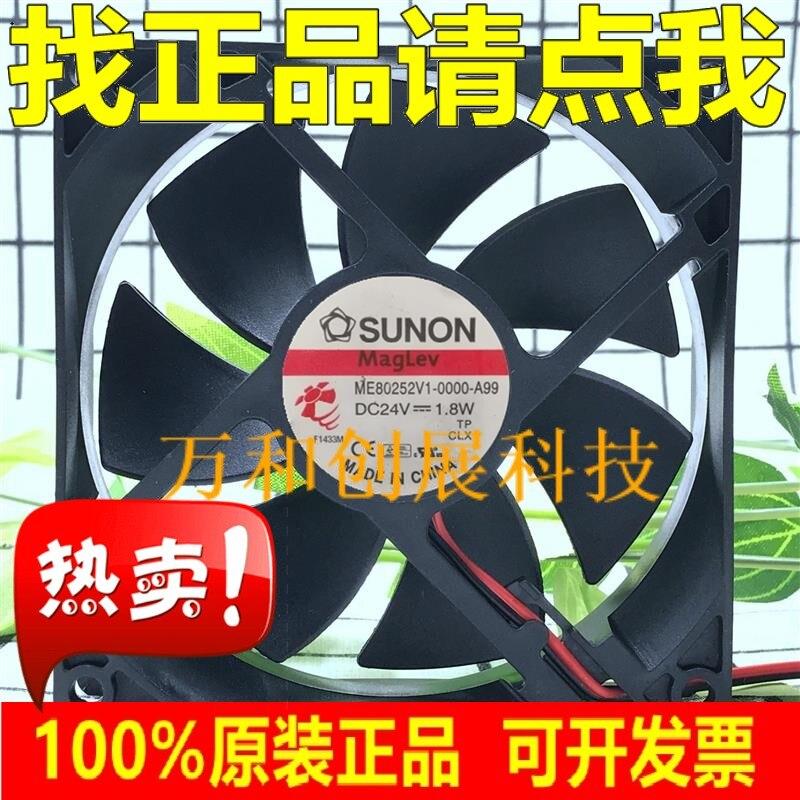 ME92252V1-000C-A99 SUNON 9225 24V 2.1W inverter cooling fan
